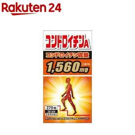 サンヘルス コンドロイチンA(270粒)【サンヘルス】