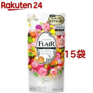 フレア フレグランス 柔軟剤 ジェントル&ブーケ つめかえ用(400ml*15袋セット)【フレア フレグランス】