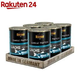 ベルカンド シングルプロテイン サーモン 缶詰(400g*6個入)