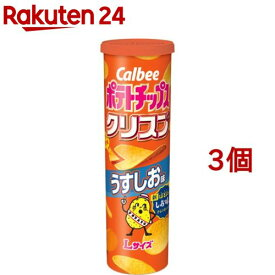 カルビー ポテトチップス クリスプ うすしお味(115g*3コセット)【カルビー ポテトチップス】