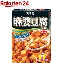 丸美屋 麻婆豆腐の素 辛口(162g)