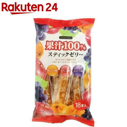 リボン 果汁100%スティックゼリー(18本入)【リボン】