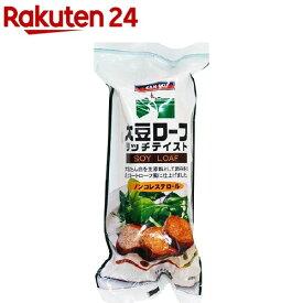 三育 大豆ローフ(リッチテイスト) 21521(400g)【spts4】【三育フーズ】