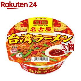 ニュータッチ 凄麺 名古屋台湾ラーメン(112g*3個セット)【凄麺】