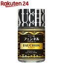 フォション フェンネル パウダー(21g)【FAUCHON(フォション)】