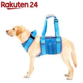 歩行補助ハーネスLaLaWalk 大型犬用 クールメッシュ LL(1個)