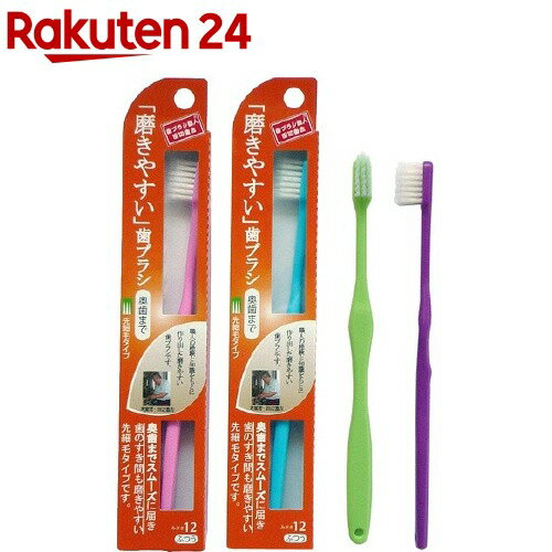 歯ブラシ職人 田辺重吉の磨きやすい歯ブラシ LT12 毛先が先細 ハの字植毛 コンパクト(12本入)