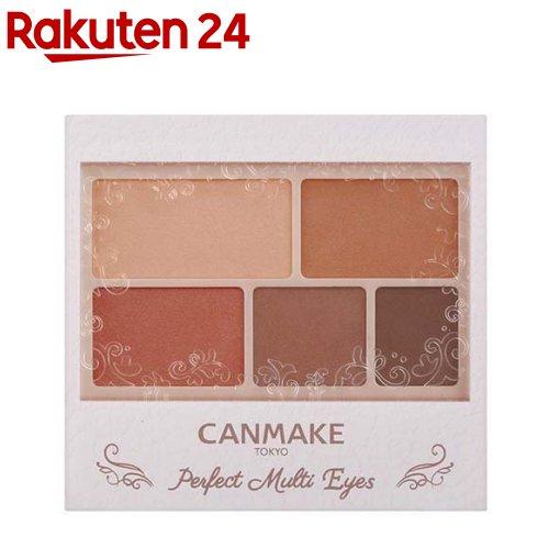 キャンメイク パーフェクトマルチアイズ 03 アンティークテラコッタ(3.3g)【キャンメイク(CANMAKE)】