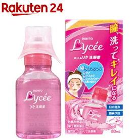 【第3類医薬品】ロートリセ 洗眼薬(80mL)【ロートリセ】
