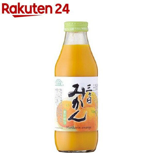 マルカイ 順造選 三ヶ日みかん 果汁100%(500mL)【順造選】