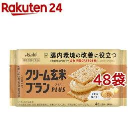 アサヒ クリーム玄米ブランプラス ごま&塩バター(4枚入*48袋セット)