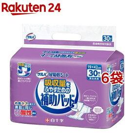 サルバ 尿吸収シート(30枚入*6袋セット)【サルバ】