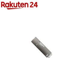 キングマックス USB3.0 メモリPopシリーズ 16GB グレー(1コ入)【キングマックス(KINGMAX)】