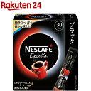 ネスカフェ エクセラ スティック ブラック(30本入)【ネスカフェ(NESCAFE)】[コーヒー]