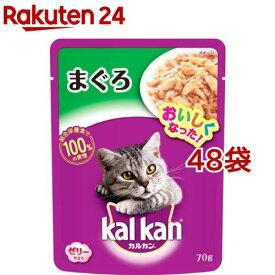 カルカン パウチ まぐろ ゼリー仕立て(70g*48袋セット)【m3ad】【dalc_kalkan】【カルカン(kal kan)】[キャットフード]