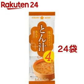 ひかり味噌 即席生みそ汁 とん汁(4食入*24袋セット)【ひかり味噌】