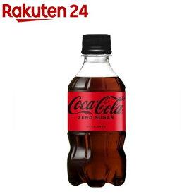 コカ・コーラ ゼロ(300ml*24本入)【コカコーラ(Coca-Cola)】