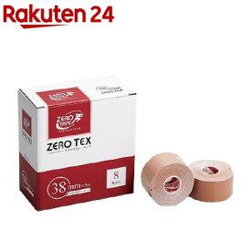ゼロ・テックス キネシオロジーテープ 38mm*5m(8巻)【KENPO_13】【ゼロテープ(ZERO TAPE)】