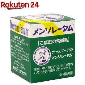 【第3類医薬品】ロート メンソレータム(75g)【KENPO_08】【メンソレータム】
