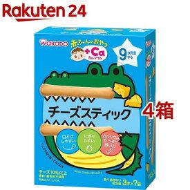 和光堂 赤ちゃんのおやつ+Ca カルシウム チーズスティック(50g(3本*7袋入)*4コセット)