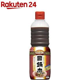 クックドゥ 回鍋肉用 業務用(1L)【クックドゥ(Cook Do)】