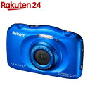 ニコン デジタルカメラ クールピクス W100 ブルー(1台)【クールピクス(COOLPIX)】