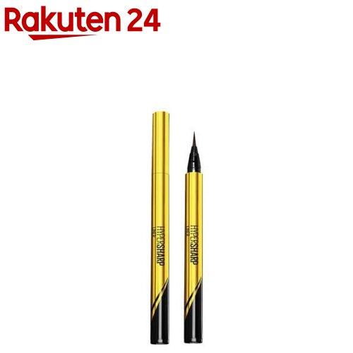 メイベリン ハイパーシャープ ライナー R BK-1 漆黒ブラック(0.5g)【メイベリン】【送料無料】