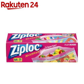 ジップロック ストックバッグ M(20枚)【Ziploc(ジップロック)】
