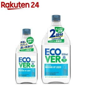 エコベール 食器用洗剤 カモミール 本体+詰替用セット(1セット)【エコベール(ECOVER)】