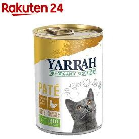 ヤラー キャットディナー チキン缶(400g)【ヤラー】[キャットフード]