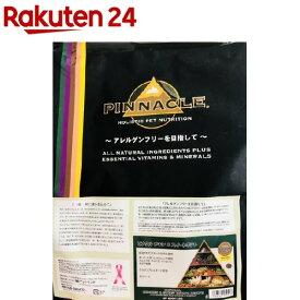 ピナクル チキン&スイートポテト(5.5kg)【ピナクル】[ドッグフード]