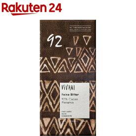 ヴィヴァーニ オーガニックエキストラダークチョコレート 92%(80g)【ViVANI(ヴィヴァーニ)】[おやつ お菓子]