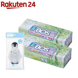 防臭袋BOS(ボス) LLサイズ 箱型(60枚*2コ入)【KENPO_09】【KENPO_12】【防臭袋BOS】