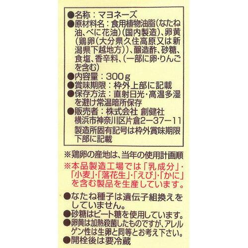 創健社有精卵マヨネーズ