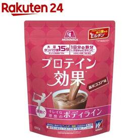 ウイダー プロテイン効果 ソイカカオ味(660g)【ウイダー(Weider)】