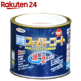アサヒペン 水性スーパーコート ティントベージュ(1/5L)【アサヒペン】