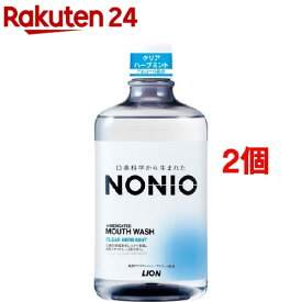 ノニオ マウスウォッシュ クリアハーブミント(1000ml*2個セット)【u9m】【ノニオ(NONIO)】