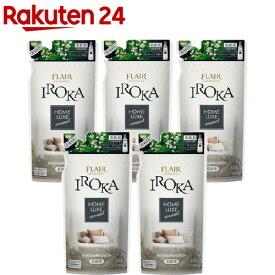 フレア フレグランス IROKA 柔軟剤 ホームリュクス アロマティックミューゲ 詰め替え(480ml*5袋セット)【フレア フレグランス】