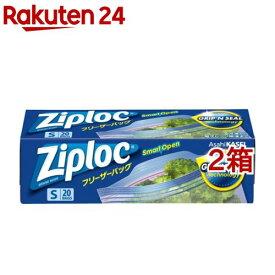 ジップロック フリーザーバッグ S(20枚入*2箱セット)【Ziploc(ジップロック)】
