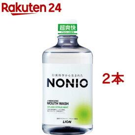 ノニオ マウスウォッシュ スプラッシュシトラスミント(1000ml*2個セット)【u9m】【i7n】【ノニオ(NONIO)】