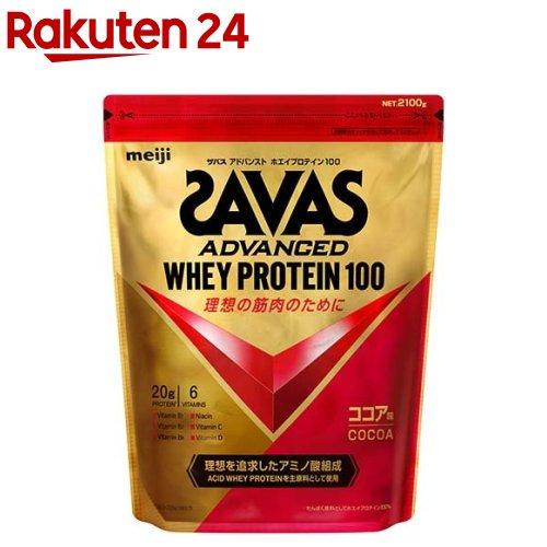 ザバスホエイプロテイン100ココア味約120食分