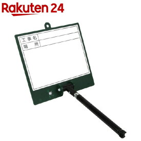SK11 伸縮式ホワイトボード FWD-2(1個)【SK11】