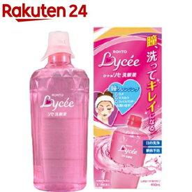 【第3類医薬品】ロートリセ 洗眼薬(450mL)【KENPO_11】【ロートリセ】