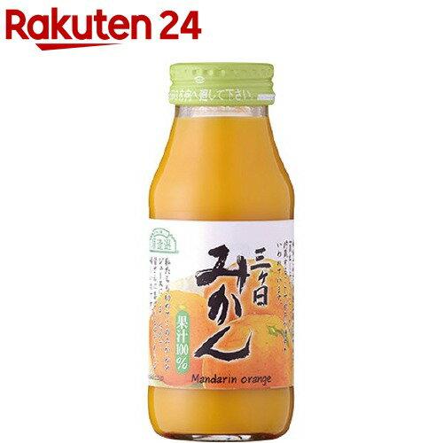 マルカイ 順造選 三ヶ日みかん 果汁100%(180mL)【順造選】