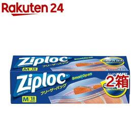 ジップロック フリーザーバッグ M(18枚入*2箱セット)【Ziploc(ジップロック)】