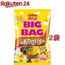 カルビー ポテトチップス しあわせバタ〜 ビッグバッグ(170g*2コセット)【カルビー ポテトチップス】