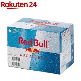 レッドブル・シュガーフリー(185ml*6本入)【Red Bull(レッドブル)】