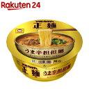 マルちゃん正麺 カップ うま辛担担麺(121g)【マルちゃん正麺】