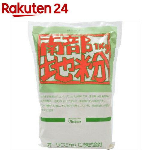オーサワ 南部地粉(中力粉)(1kg)【イチオシ】【オーサワ】