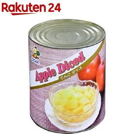 りんご 中国産ダイス 1号缶(2900g)【こてんぐ】